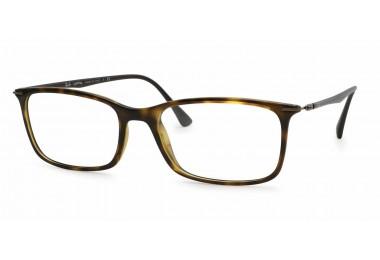 Okulary Ray Ban 7031 2000