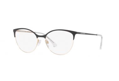 Okulary Emporio Armani 1087 3014