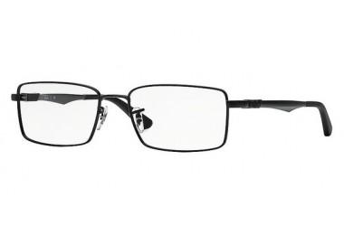 Okulary Ray Ban 6275 2503