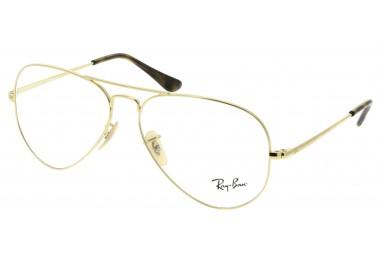 Okulary Ray Ban 6489 2500
