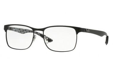 Okulary Ray Ban 8416 2503
