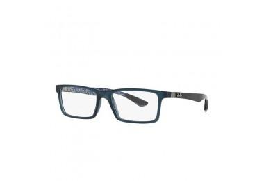 Okulary Ray Ban 8901 5262