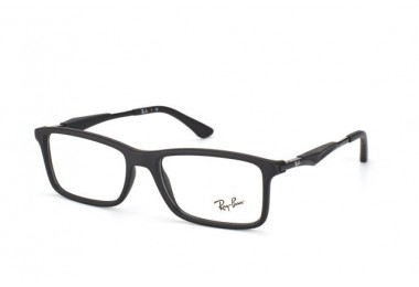 Okulary Ray Ban 7023 2077