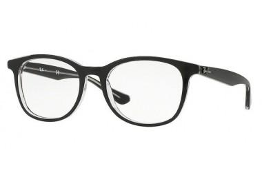 Okulary Ray ban 5356 2034