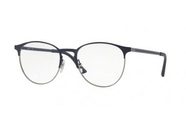 Okulary Ray ban 6375 2981