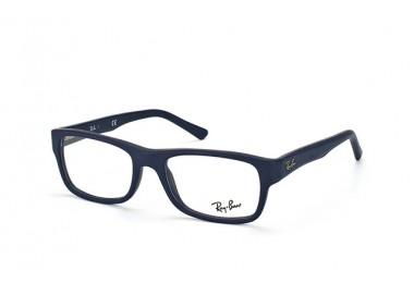 Okulary Ray Ban 5268 5583